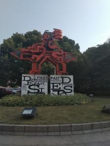 Donghua campus
